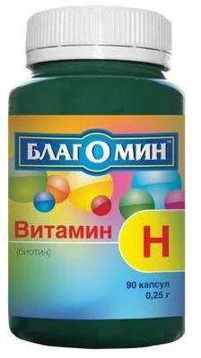Благомин (биотин) капс. 150мкг №90