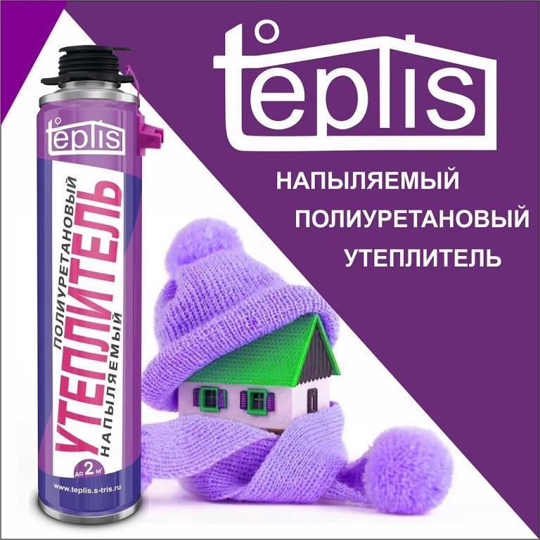 Напыляемый утеплитель TEPLIS