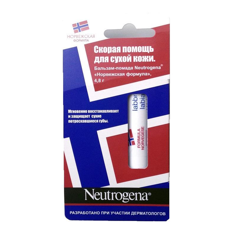 Neutrogena «Норвежская формула»