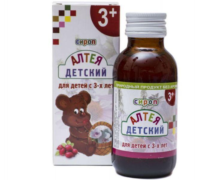 Сироп алтея детский фл. 100мл