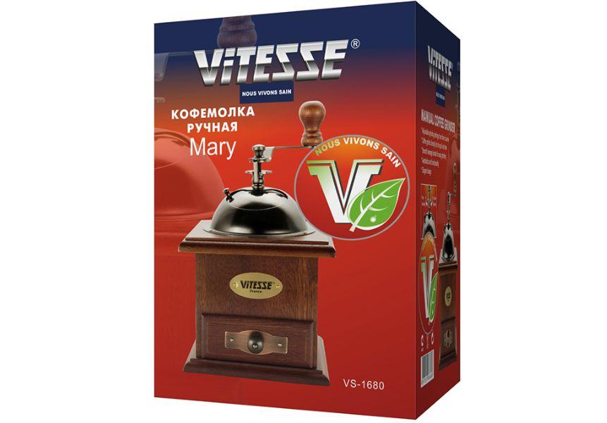 Vitesse VS-1680