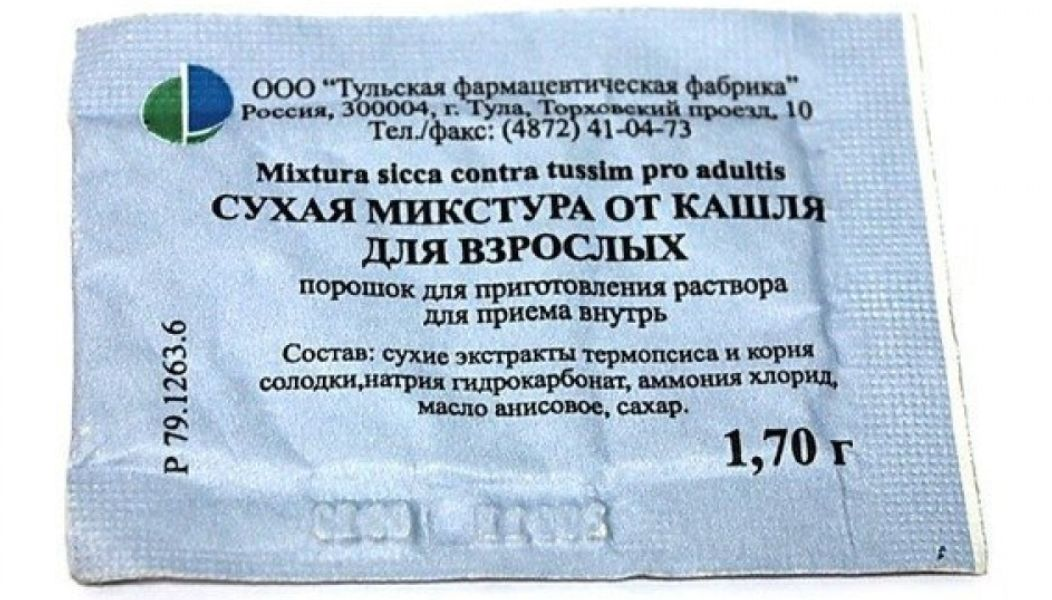 Микстура для взрослых сухая пакетики, 1,7 г