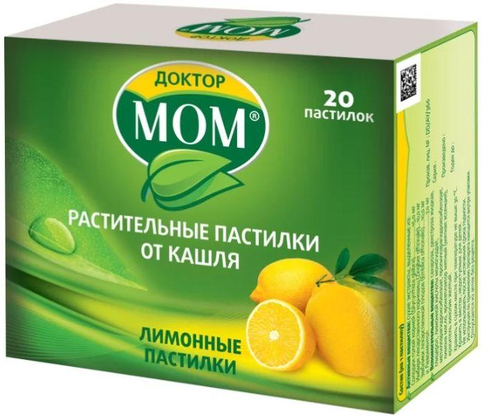 Доктор Мом растительные пастилки №20 лимонные