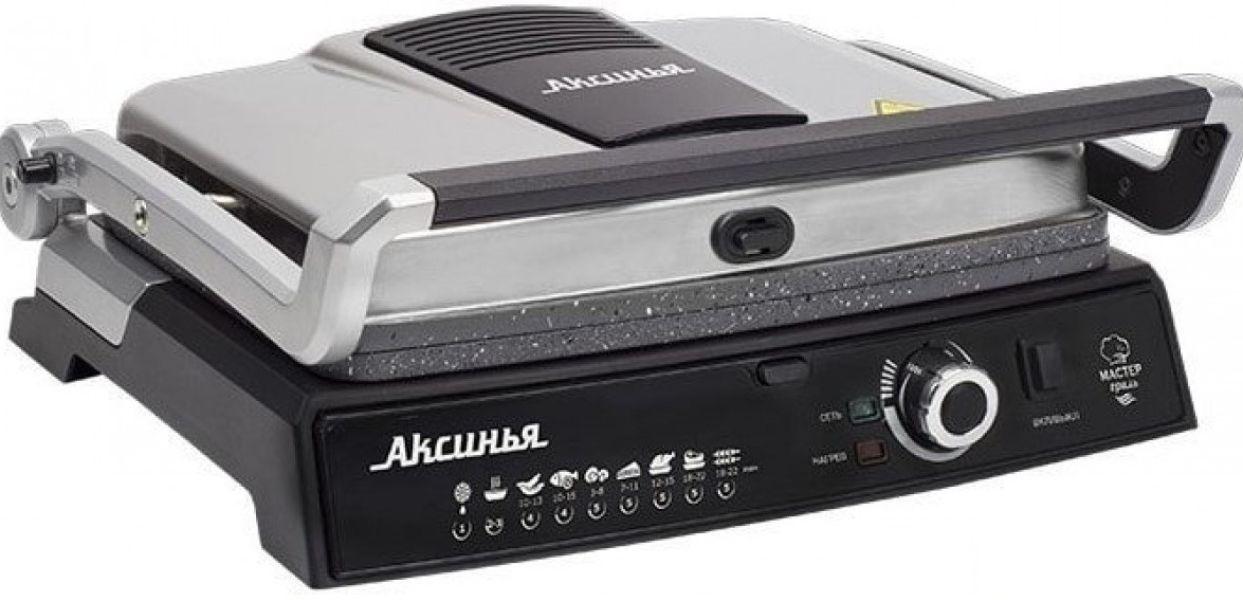 Аксинья КС-5210