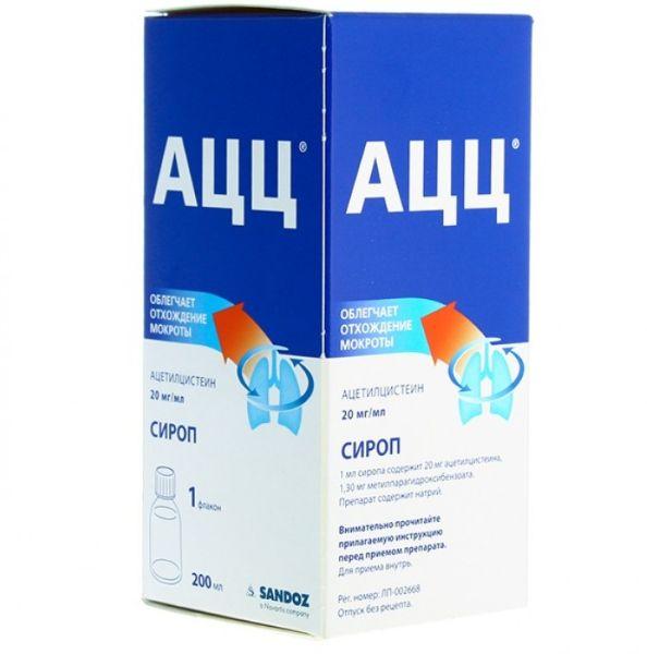 АЦЦ сироп 20 мг/мл фл. 100 мл