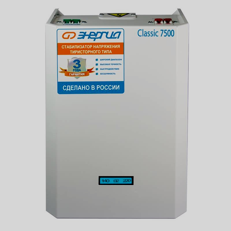 Энергия Classic 7500
