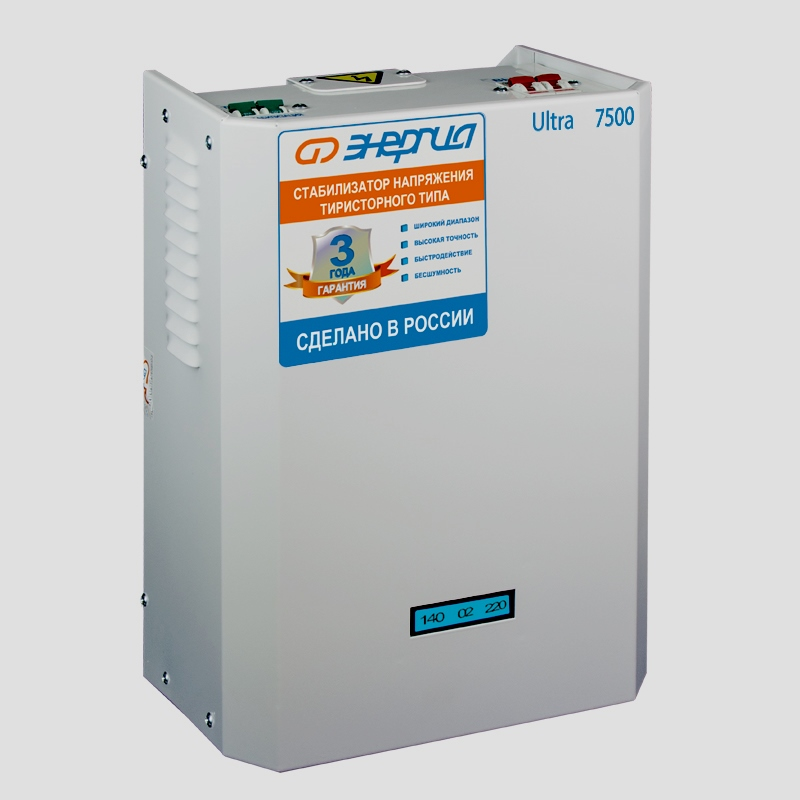Энергия Ultra 7500