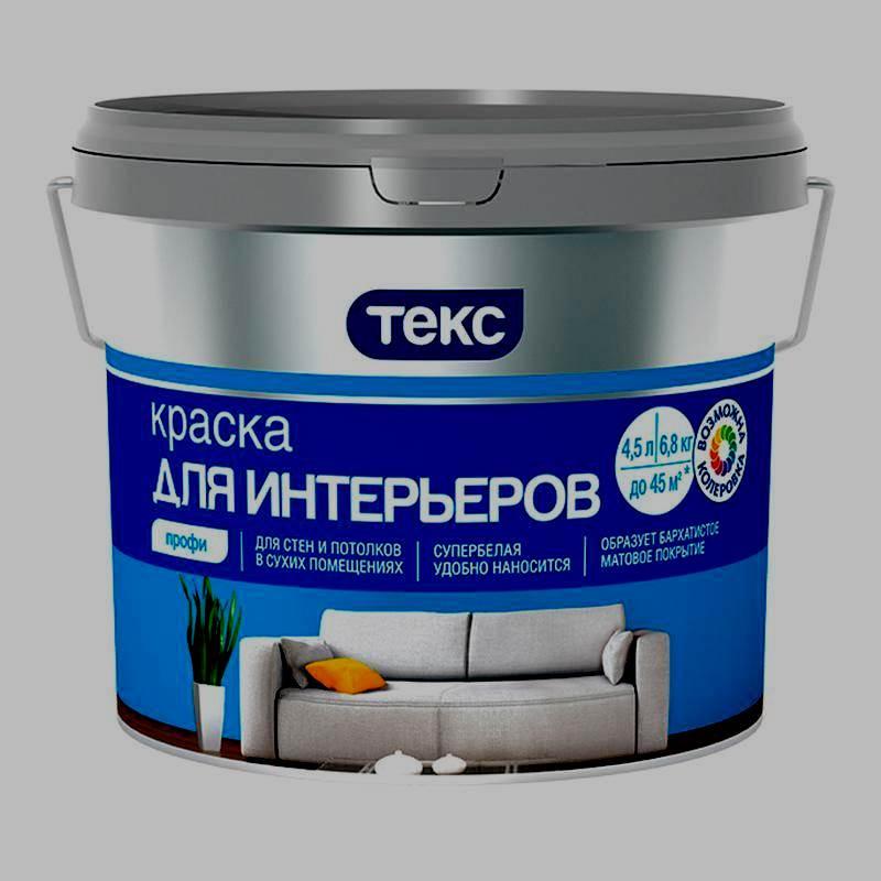 Tekc Профи A