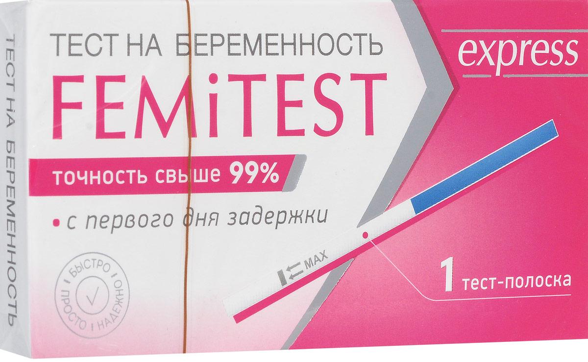 Femitest Express