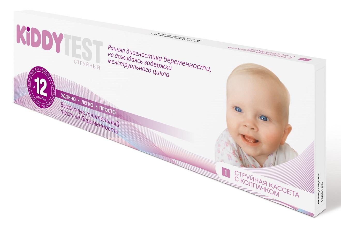 Kiddy Test на беременность струйный