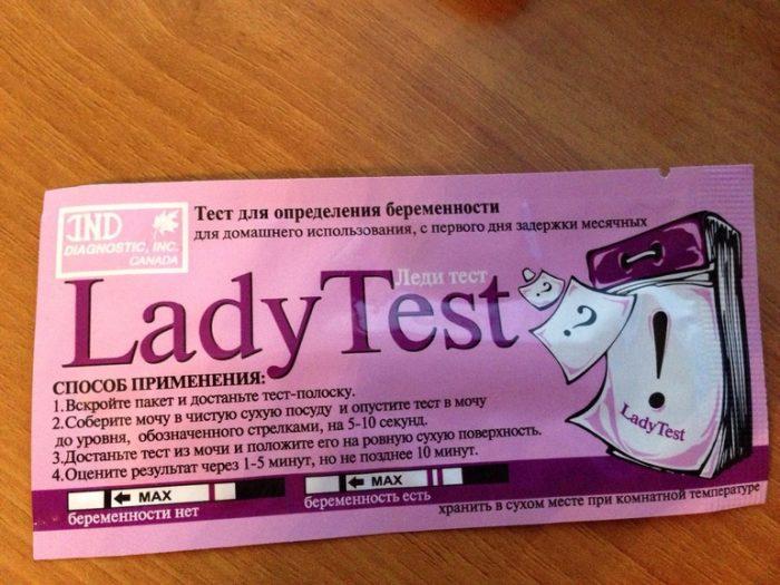 Lady Test