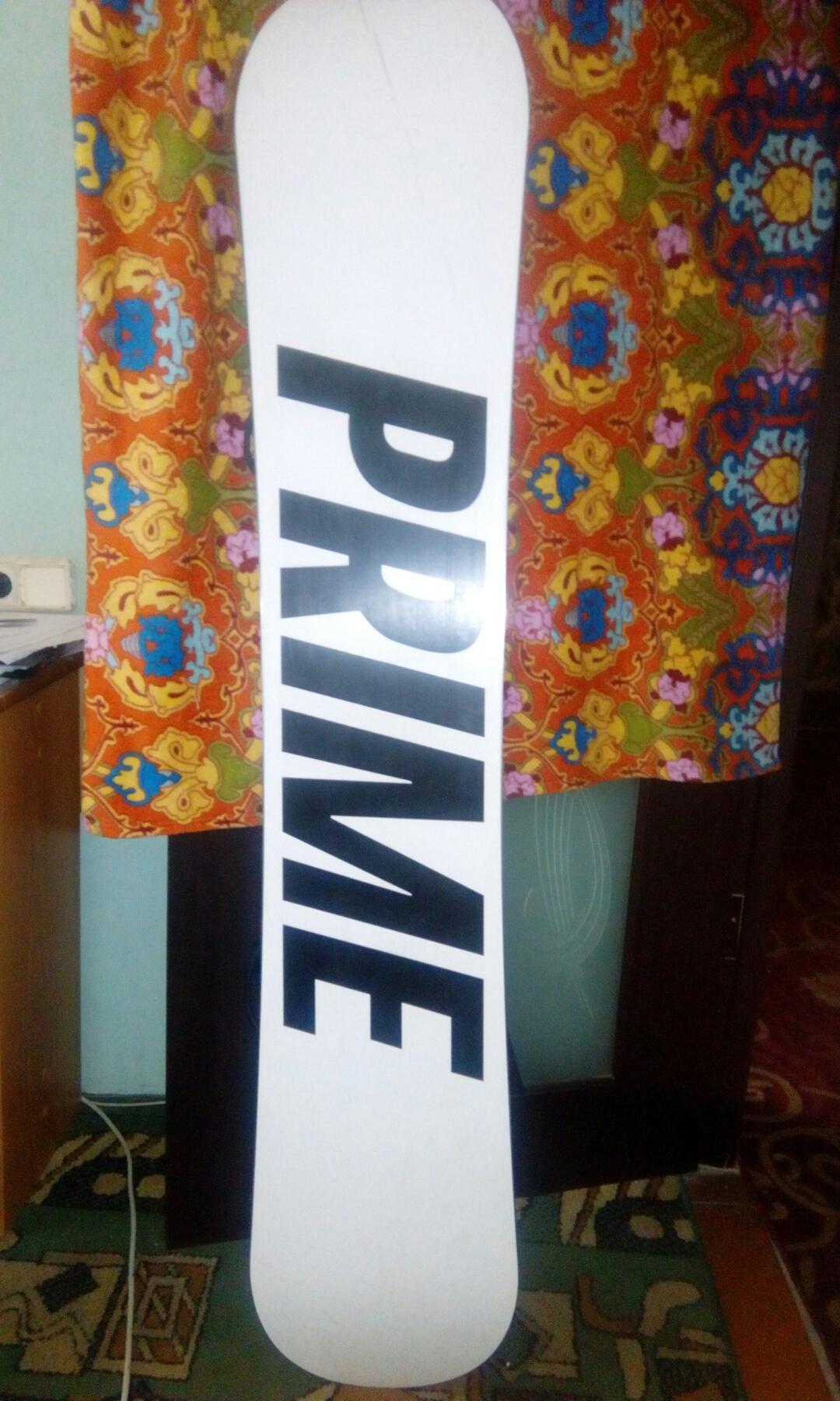 Prime Blank