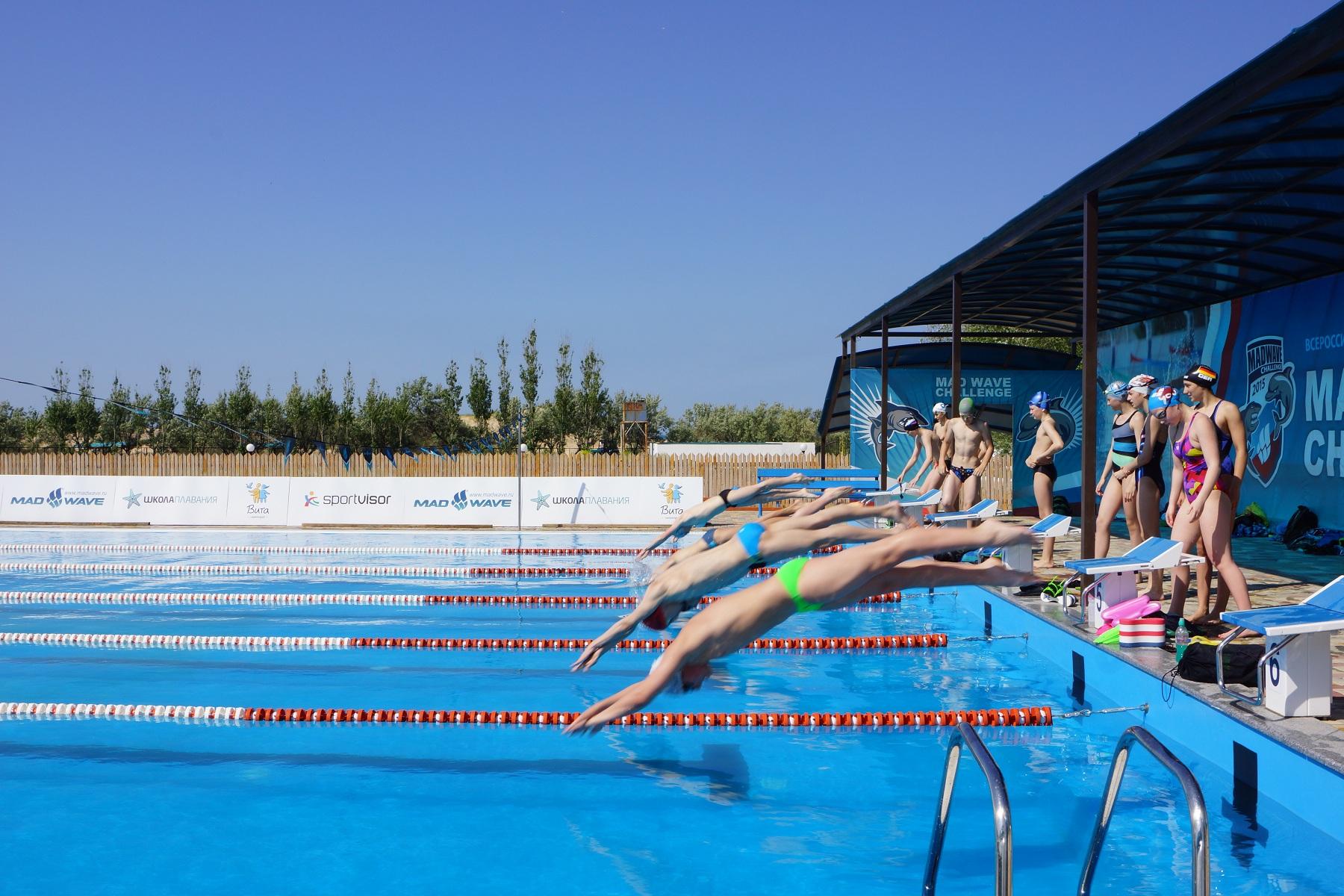 Aqua Sport summer swim camp