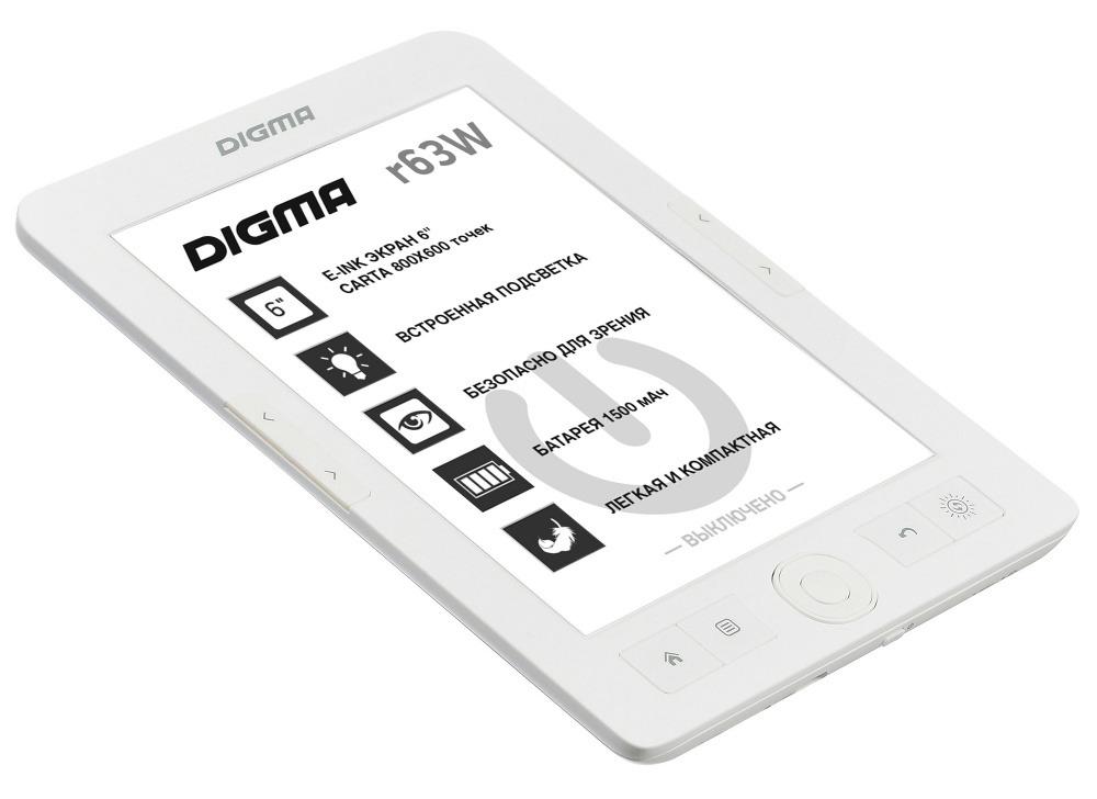 DIGMA R63W 4 ГБ