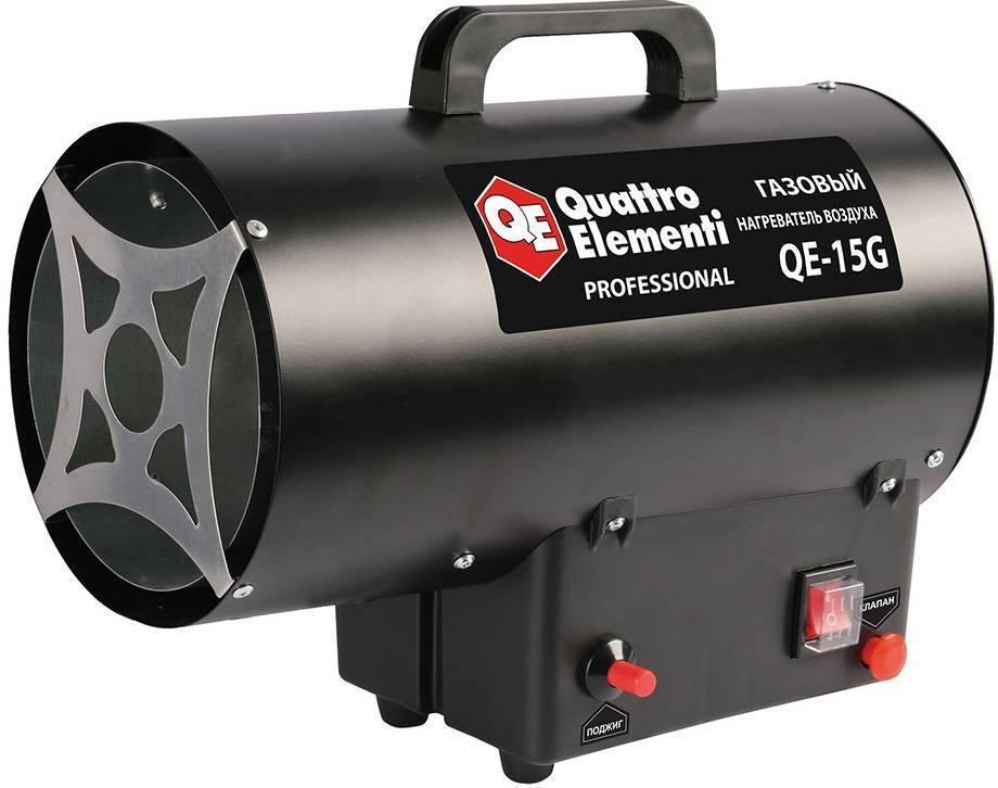Quattro Elementi QE-15G