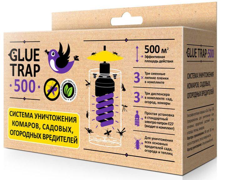 «Glue Trap 500»