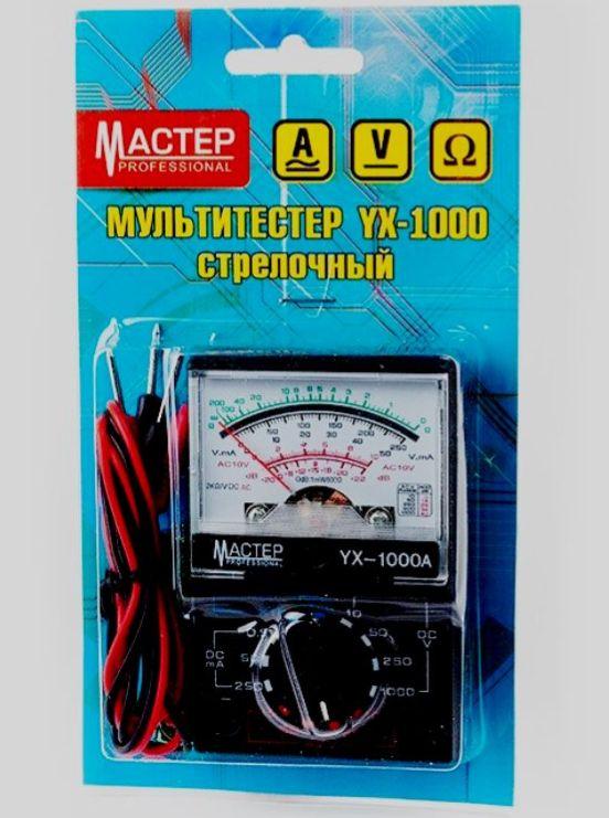 Sunwa YX-1000A Master Professional