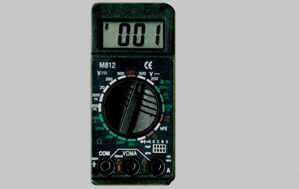 Sinometer М812