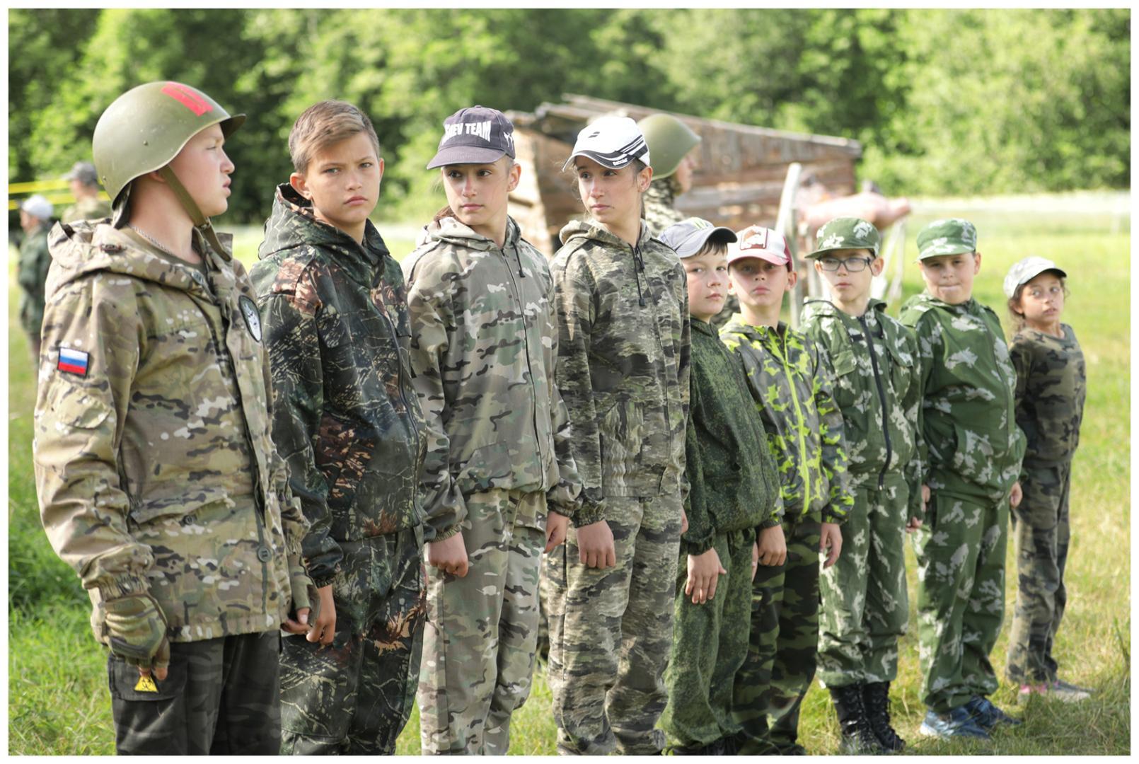 Военно-спортивный лагерь «Спецназ дети»
