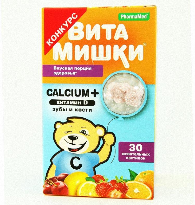 Витамишки кальциум плюс