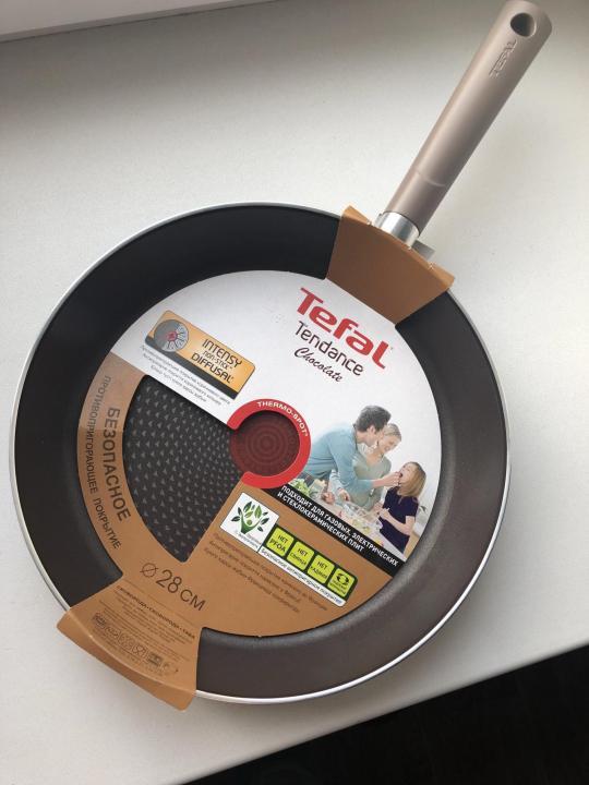Tefal Tendance chocolate 28 см