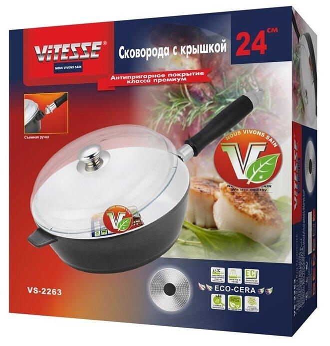 Vitesse VS-2263 24 см