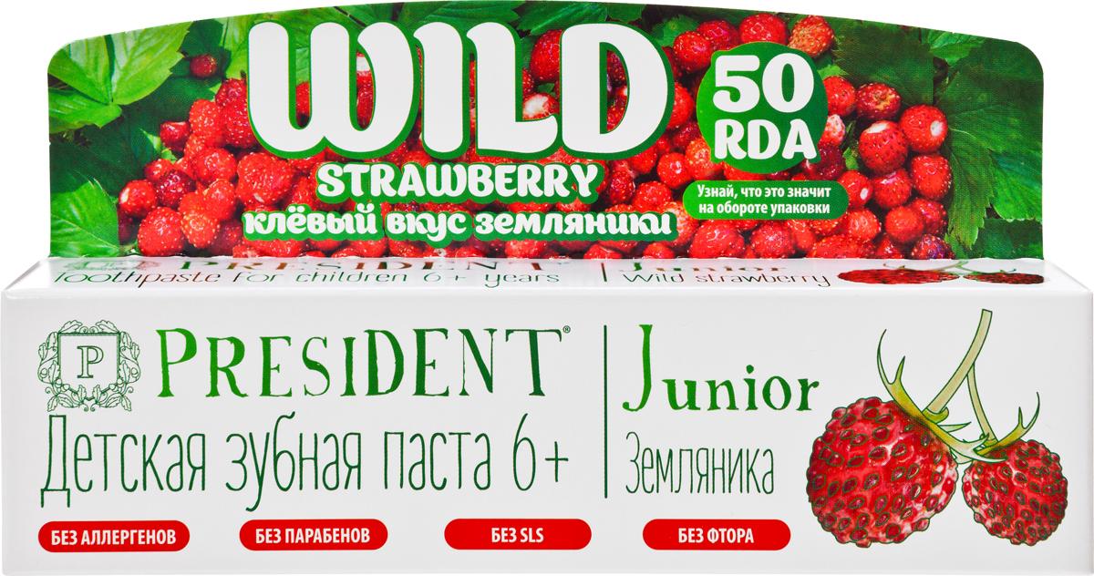PresiDENT Junior Wild Strawberry 6+ земляника без фтора