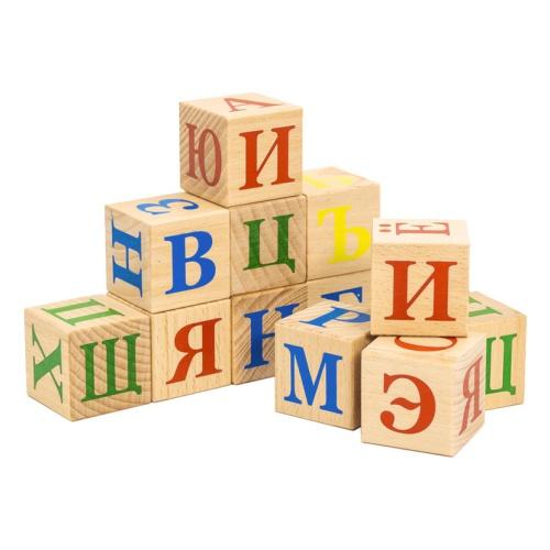 Деревянные кубики с буквами