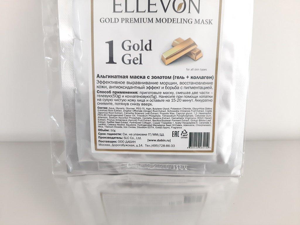 Ellevon Gold Premium Modeling Mask