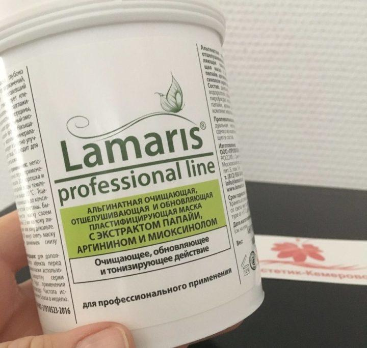 Lamaris Очищающая