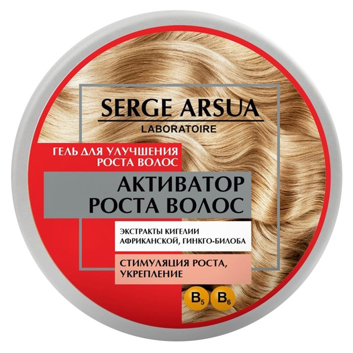 Serge Arsua Laboratoire Гель для улучшения роста волос Активатор роста волос