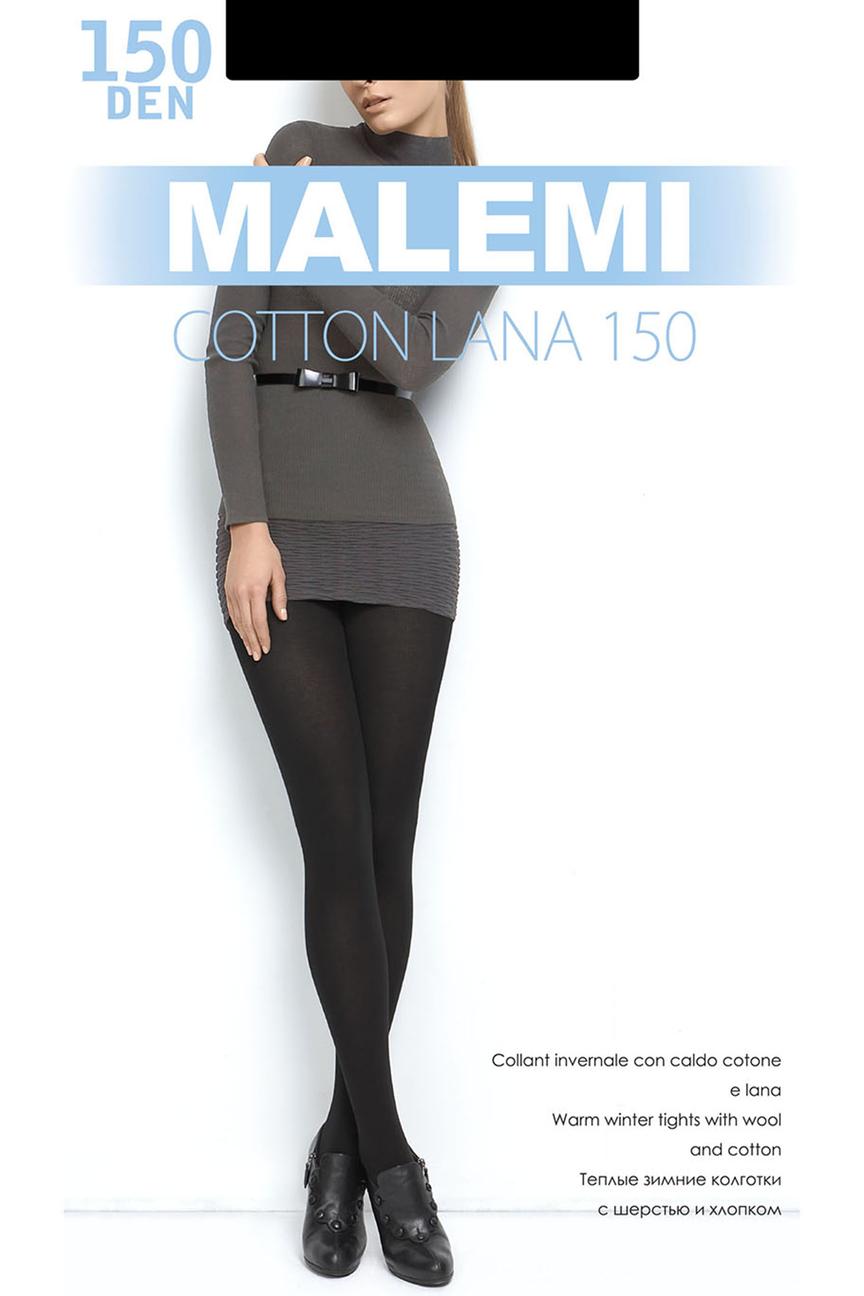 Malemi Cotton Lana 150