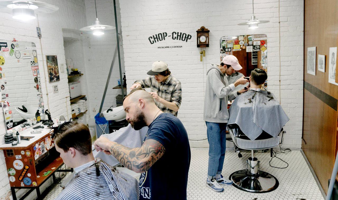 Chop – Chop