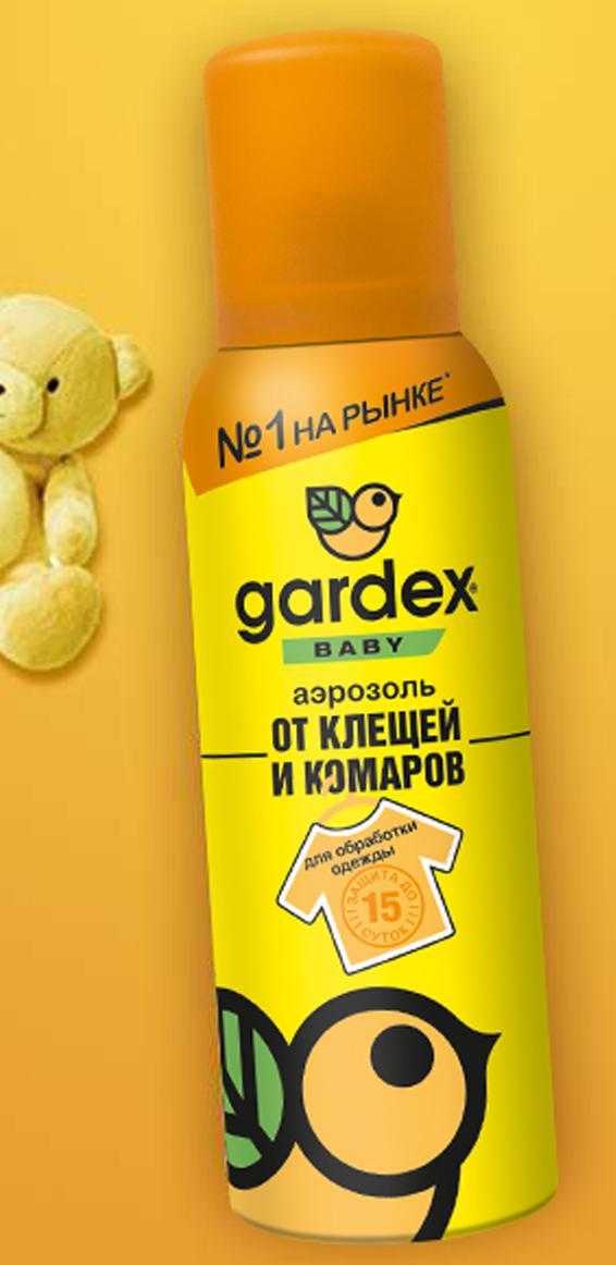 Аэрозоль Gardex Baby