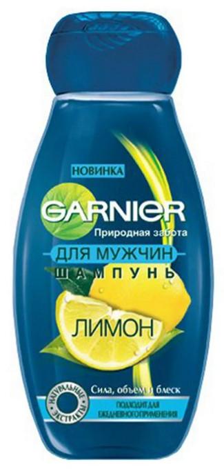 Garnier Природная забота Лимон