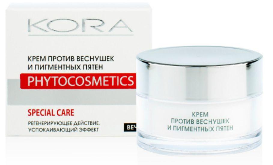 Kora Phytocosmetics Крем отбеливающий против веснушек и пигментных пятен