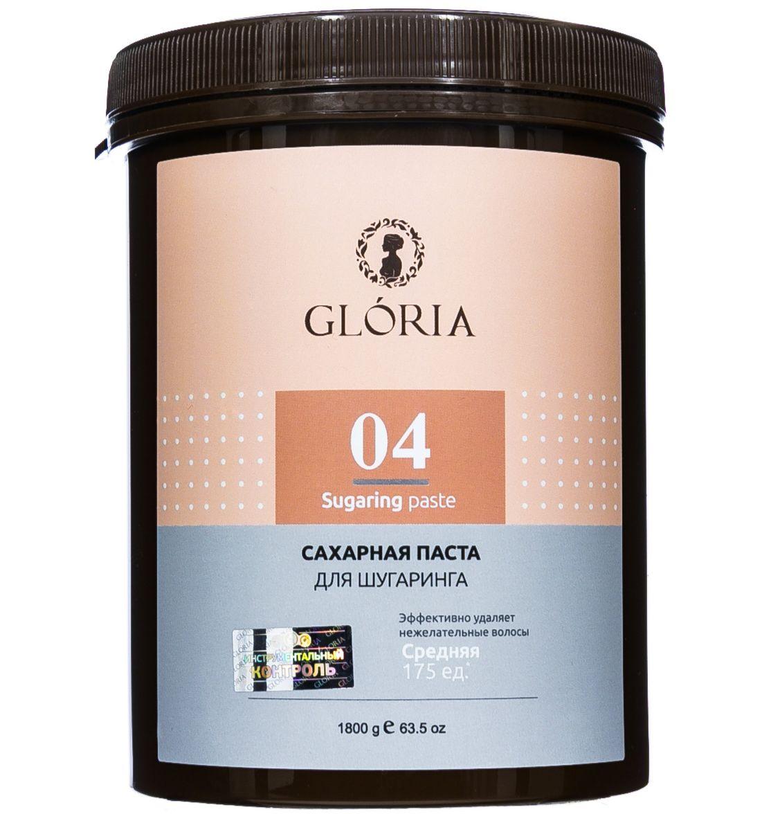 Gloria Sugaring Paste 04