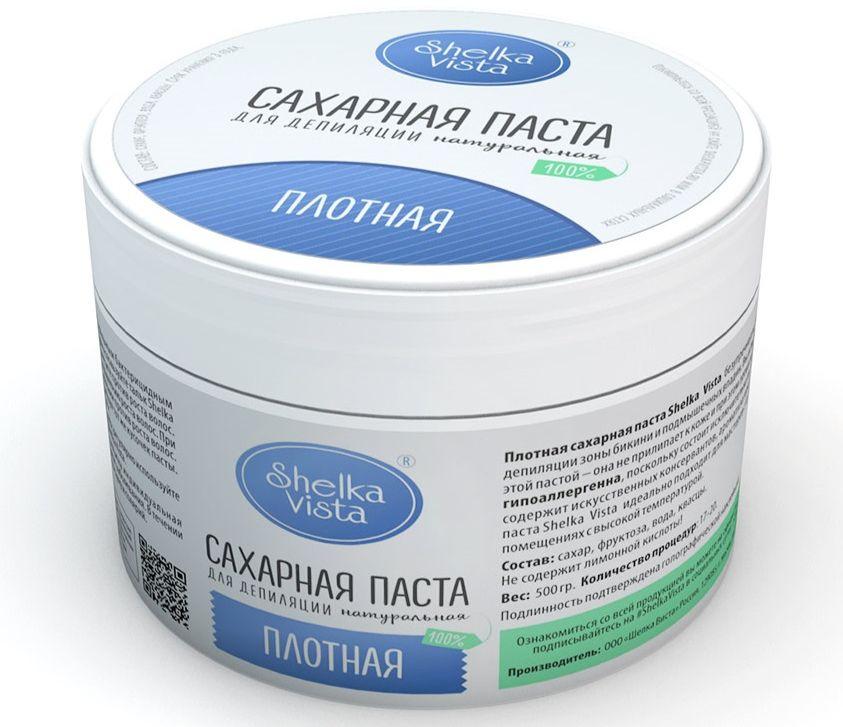Shelka Vista Плотная сахарная