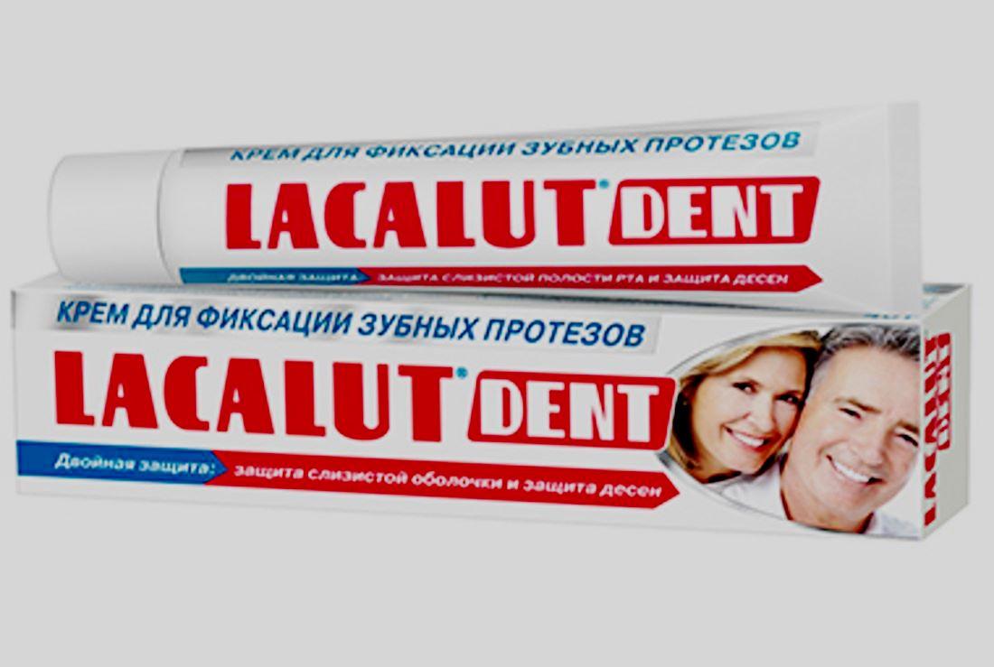 Lacalut Dent