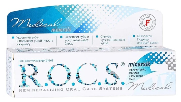 R.O.C.S. Medical Minerals