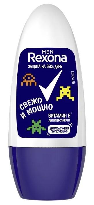 Rexona Men Свежо и Мощно