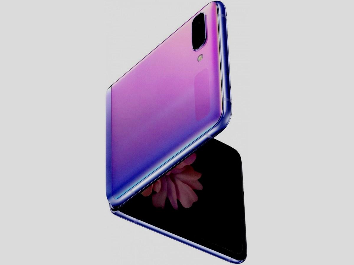 Samsung Galaxy Z Flip 8/256GB Purple Mirror