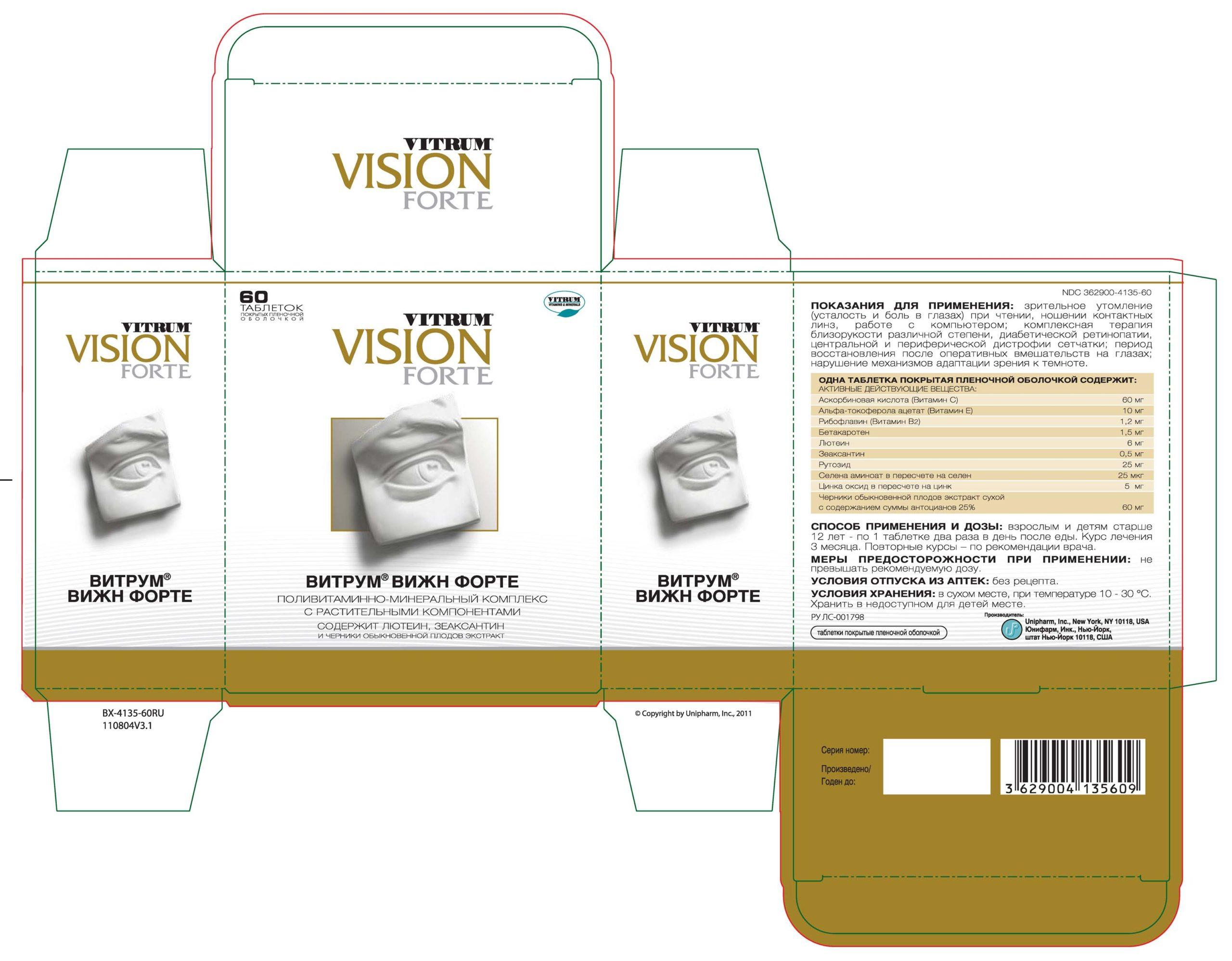 Vitrum Vision Plus