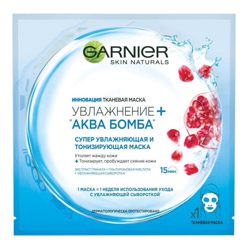 GARNIER тканевая маска «Увлажнение + Аква Бомба»
