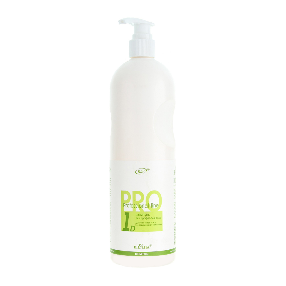 Bielita Professional Shampoo