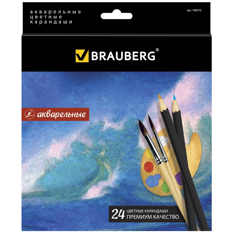 BRAUBERG, Artist line 24 цвета (180570)