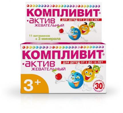 Фармстандарт-УфаВИТА Компливит-Актив