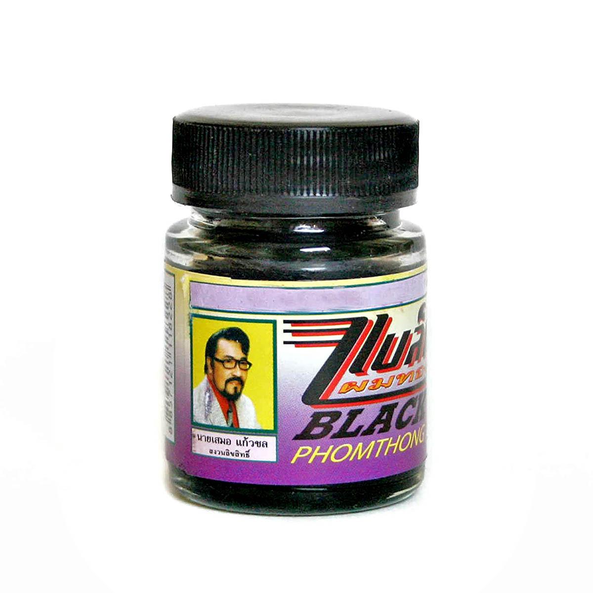 Black Phomthong, Facial Hair Growth Cream