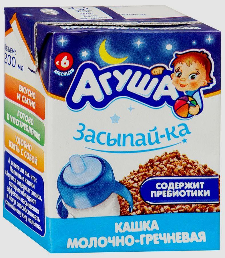 Агуша (Молочно гречневая Засыпай – ка)