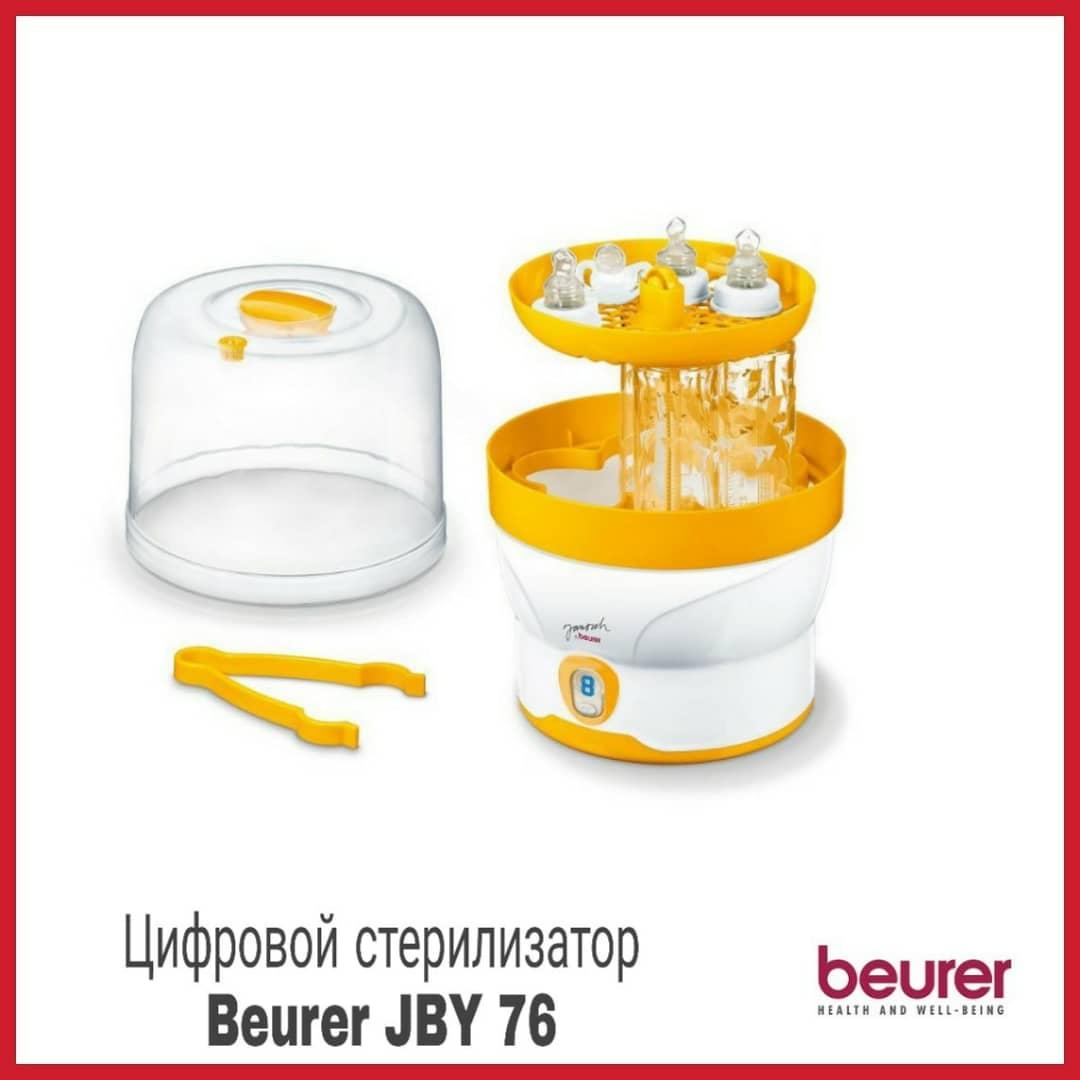 Beurer JBY 76